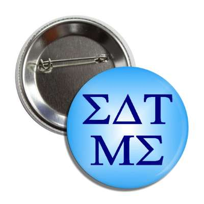 eat me college frat fraternity sorority institution probation greek symbols math club organization