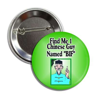 chinese guy bif button