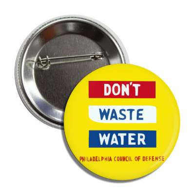 dont waste water button