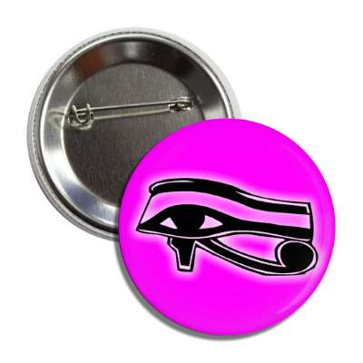 egyptian eye of horus magenta button