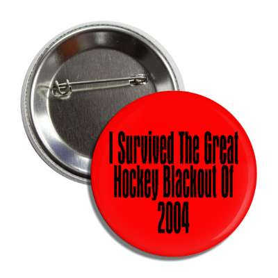 great hockey blackout button