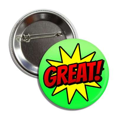 great student motivation burst green button