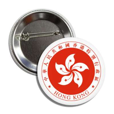 hong kong circle flag button