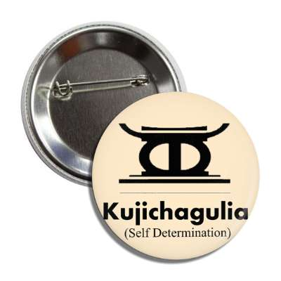 kujichagulia self determination symbol button