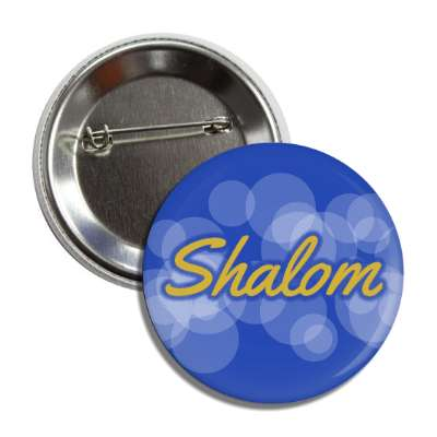shalom blue gold button
