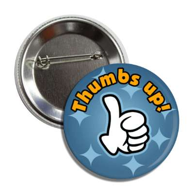 thumbs up encouragement button